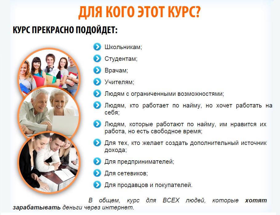 http://noclipp.justclick.ru/media/content/noclipp/22%281%29